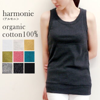 It supports lapping made in all nine colors of harmonie -Organic Cotton- (アルモニオーガニックコットン) binder tank top 8140185 organic cotton cotton 100% Japan