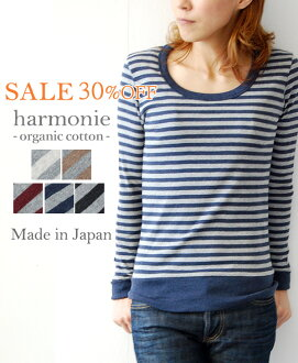 It supports lapping made in all five colors of harmonie -Organic Cotton- (アルモニオーガニックコットン) 杢 horizontal stripe Longus Reeve 8180011 organic cotton cotton 100% Japan