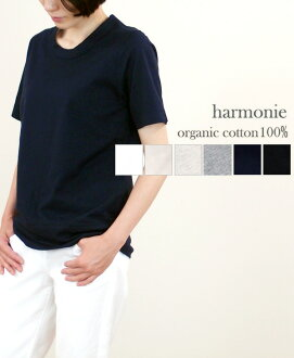 Lapping made in all six colors of T-cloth plain fabric TEE shirt 8750085 organic cotton cotton 100% Japan supports harmonie -Organic Cotton- (アルモニオーガニックコットン) softly