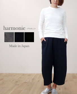 Lapping-response plage keep it simple (プラージュキープイットシンプル) made in harmonie (アルモニ) mock Roddy balloon underwear 6763405 black navy charcoal Japan