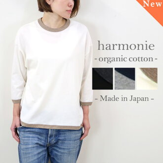 harmonie -Organic Cotton- (アルモニオーガニックコットン) lapping correspondence softly for T-cloth, hem round color seven minutes made in sleeve 81910215 natural / gray / black organic cotton cotton 100% Japan