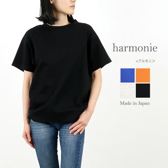 It supports lapping made in harmonie (アルモニ) double knit half sleeve relaxation TEE 61923985 oatmeal / blue / orange / black Japan