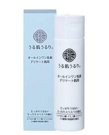 オールインワンゲル 乳液(敏感肌・乾燥肌用)うる肌うるり/セラミド プロテオグリンカン/化粧水・美容液・乳液・クリーム・パック・化粧下地効果