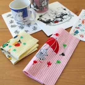 ムーミン スポンジワイプ 布巾 ふきん リトルミイ スナフキン Moomin 北欧雑貨 おしゃれ キッチンタオル 内祝お返し ギフトプレゼント お祝い