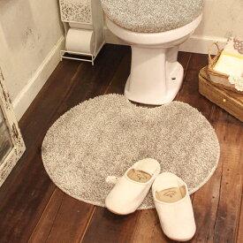 ふんわり 北欧シャギートイレマット(シロクマ 55×60cm)ファミーユベアー おしゃれ かわいい ナチュラル カントリー ふんわり 洗濯機OK 洗える