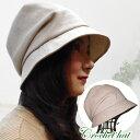 【医療用帽子 おしゃれ 送料無料 肌に優しいオーガニックコットン帽子 女性に人気】ふっくらクロッシェ