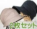 人気の医療向け帽子/レディース/オシャレ/抗がん剤治療用/ふっくらクロッシェと段々キャスケットブラック