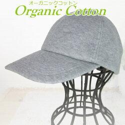 [医療用帽子][抗がん剤帽子]春夏秋抗がん剤帽子キルトキャップ