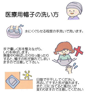 抗がん剤帽子/段々ワッチ杢グレーオーガニックコットン医療用帽子