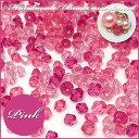 ソロバンビーズ詰め合わせ「ピンク色」4mm&5mm 合計300粒(ビーズ,アクリルビーズ,ソロバンビーズ,ハンドメイドビー…