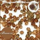 ソロバンビーズ詰め合わせ「ブラウン色」4mm&5mm 合計300粒(ビーズ,アクリルビーズ,ソロバンビーズ,ハンドメイドビ…