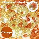 ソロバンビーズ詰め合わせ「オレンジ色」4mm&5mm 合計300粒(ビーズ,アクリルビーズ,ソロバンビーズ,ハンドメイドビ…