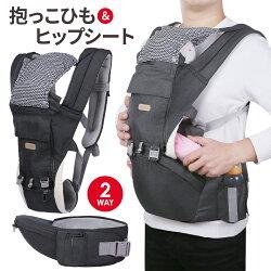 【予約商品】抱っこ紐ヒップシート抱っこひもだっこひもおんぶ紐多機能新生児赤ちゃんPlaisiureux