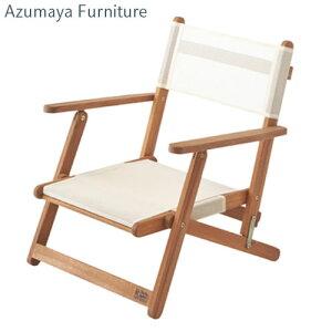 ディレクターチェア ディレクターチェアー ローチェアー ガーデンチェアー 折りたたみ椅子 ディレクターズチェア 折り畳み椅子 折りたたみチェアー おりたたみチェアー アウトドアチェア