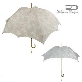 大人のための、大人の雨傘 『RhythmPumpkin 晴雨兼用日傘 MARMO』日本製 デザイナーズブランド 傘 雨傘 かさ カサ おしゃれ お洒落 かわいい 女性用 婦人用 深張り ドーム型 デザイン 通販 高級 上品 カラフル プレゼント ギフト 贈り物 ラッピング