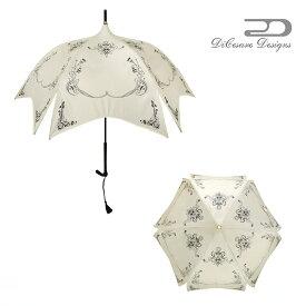 大人のための、大人の雨傘 『Margarita 晴雨兼用日傘 NOUVEAU』デザイナーズブランド 傘 雨傘 かさ カサ おしゃれ お洒落 かわいい 女性用 婦人用 深張り ドーム型 デザイン 通販 高級 上品 カラフル プレゼント