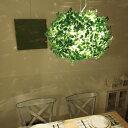 【送料無料】『 ペンダントランプ 』 ペンダントライト 間接照明 照明器具 天井照明 ペンダント デザイン照明 オシャレ おしゃれ モダン 吊り下げ 葉っぱ リーフ 植物 グリーン 緑 ホワイト 白