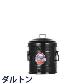 DULTON ダルトン 『マイクロ缶 Micro garbage can』 小物収納 小物入れ 鉛筆立て 缶 カン ペンたて ペン立て 文房具入れ おしゃれ オシャレ かわいい 可愛い レトロ アンティーク調 ふた付き 金属 フタ付き 蓋付き 持ち手付き ミニ 小型 カラー