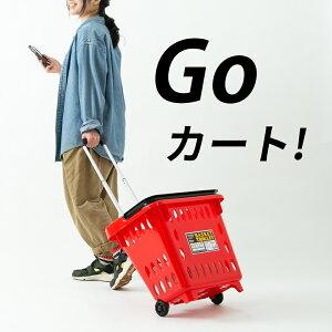 【バスケット トローリー】 BASKET TROLLEY キャンプやショッピング、荷物を詰め込んで br/dbl/iv/lbl/or/rd かご キャリー カート 荷物運び 買い物 バーベキュー アウトドア オモチャ入れ ショッピ