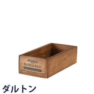 『DULTON ダルトン 木の箱 Wooden box CH10-H410NT』 小物収納 小物入れ 収納ケース ボックス ストレージ 洋服収納 木箱 ウッドボックス 道具入れ お洒落 おしゃれ オシャレ レトロ アンティーク調 木