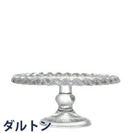 『DULTON ダルトン ケーキスタンド Pleats Plate CAKE STAND PLEATS PLATE S315-75』 ケーキディッシュ ケーキプレート ケーキ皿 ケーキ台 ガラス皿 ガラスコンポート おしゃれ お洒落 オシャレ ゴージャス スイーツ ケーキ 豪華 演出 ディスプレイ インテリアとしても