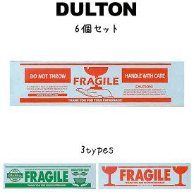 DULTON ダルトン 『パッキングテープ 1カラー Print packing 1color 6個セット』 梱包テープ 梱包用テープ 梱包材 梱包資材 ガムテープ シール ステッカー ラッピングテープ ラッピング用品 パッキングテープ ビニールテープ おしゃれ オシャレ かわいい 可愛い