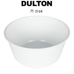 【エナメル ウォッシュボウル M】 ダルトン DULTON 洗い桶 洗面器 琺瑯 ホーロー ホウロウ 白 ホワイト エナメル スチール おしゃれ シンプル 可愛い かわいい 小さめ 小ぶり コンパクト 洗面所