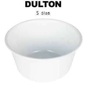 【エナメル ウォッシュボウル S】 ダルトン DULTON 洗い桶 洗面器 琺瑯 ホーロー ホウロウ 白 ホワイト エナメル スチール おしゃれ シンプル 可愛い かわいい 小さめ 小ぶり コンパクト 洗面所