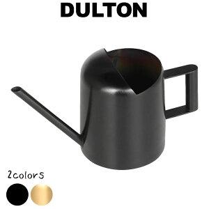 【ステンレス ピッチャー】 ダルトン DULTON じょうろ ジョウロ ジョーロ 如雨露 水差し ゴールド ブラック ステンレススチール おしゃれ シンプル モダン 小さい 小さめ 小型 ミニ 室内用 室
