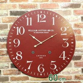 英国風で超オシャレな巨大時計! 『イギリス風 60cm』 壁掛け時計 掛け時計 おしゃれ 大きい文字 見やすい アンティーク風 掛時計 壁掛時計 大型 大型時計 レトロ アイボリー(ホワイト系) ボルドー レッド 赤 黒 ブラック 店舗 会社 カフェ 男前インテリア