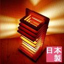 【送料無料】『 テーブルライト 』テーブルランプ 間接照明 インテリアライト 卓上ランプ フロアランプ フロアライト …