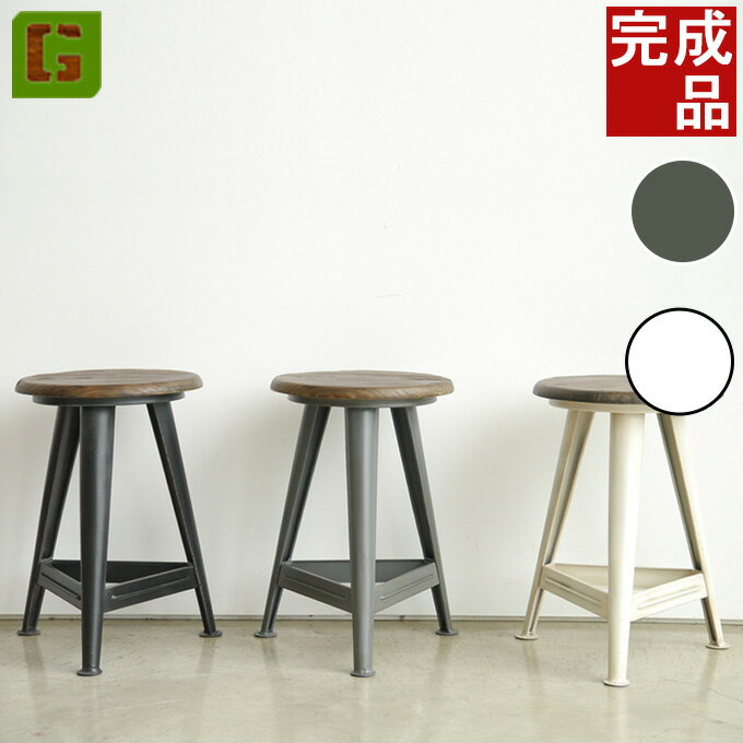 Stool Chair Chair Chair-chairs-chair Minister wooden stool round chair round stool stylish Nordic simple natural café-style wooden iron ?? white white ... & plank Rakuten shop | Rakuten Global Market: u0026quot;Stool Chair ... islam-shia.org