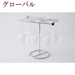 『組立式グラスラック』 グラス掛け ワイングラス掛け グラスラック 簡単組立 吊り下げ 家庭用 プレゼント ギフト 贈り物 ラッピング ギフトラッピング 贈答品 贈答 のし 熨斗 その他 父の
