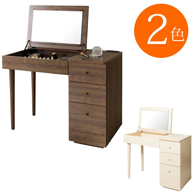 Compact And Stylish Desk Dresser Dresser Vanity Makeup Units Makeup Units  One Sided Dresser Console Desk Wood Dresser Wooden Dresser Retractable  Dresser ...
