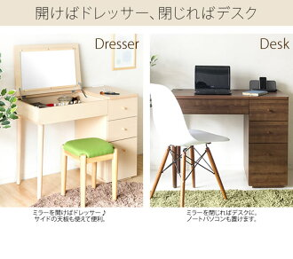 Stylish Desk plank rakuten shop | rakuten global market: compact and stylish