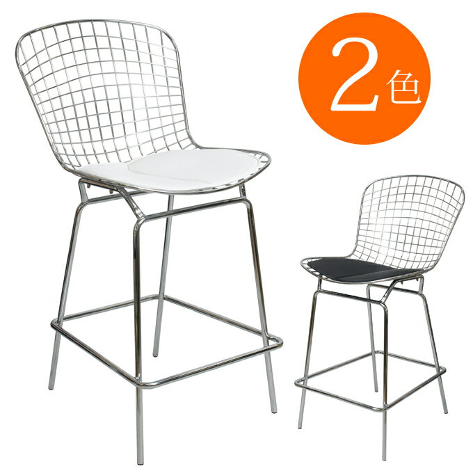 Wire Base Tool Counter Chair Chair High Chair High Stool Stool Chair Chairs  Bar Stools Chairs Bateer Highchair Barstool Wires Tool Steel Wire Taking  Stylish ...