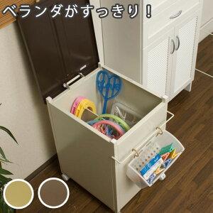 ハンガーが片付く! 日本製 ベランダ収納庫 洗濯ハンガーボックス マンション ハンガー入れ おしゃれ 洗濯ハンガー ハンガー 収納 物置 ベランダ 収納ボックス ストッカー 物置き 屋外 ガー