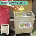 ハンガーが片付く! 日本製 ベランダ収納庫 洗濯ハンガーボックス マンション ハンガー入れ おしゃれ 洗濯ハンガー ハ…