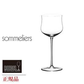 正規品 RIEDEL sommeliers リーデル ソムリエ 『ロゼ 4400/4』 赤 ワイングラス 白 白ワイン用 赤ワイン用 種類 ギフト 海外ブランド 父の日