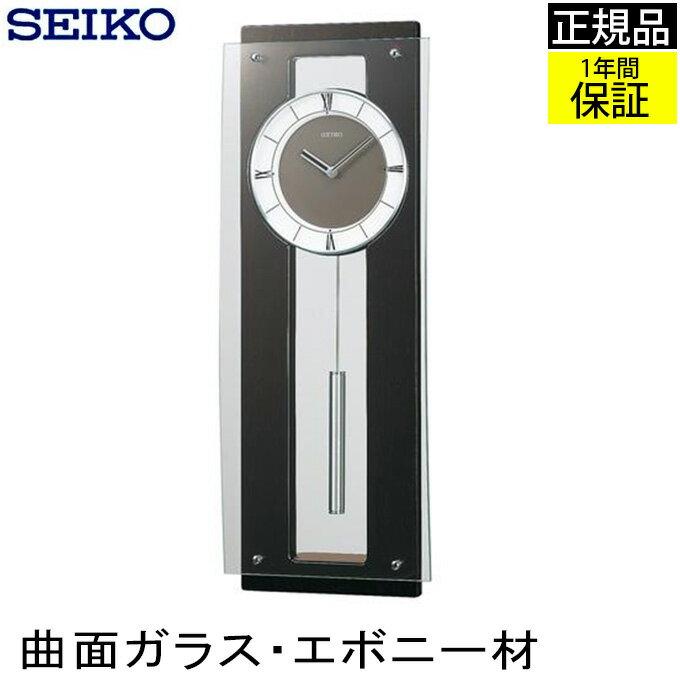 『SEIKO セイコー 掛時計』 掛け時計 壁掛け時計 壁掛時計 振り子時計 おしゃれ 見やすい 巨大時計 大きい 高級 スタイリッシュ リビング シンプル バー(目盛り) ローマ数字 木製 エボニー 引っ越し祝い 引越し祝い 新築祝い 贈り物 プレゼント