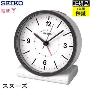『SEIKO セイコー 置時計』 目覚まし時計 電波目覚まし時計 目ざまし時計 電波時計 置き時計 ステップ秒針 アラーム 電子音 二度寝防止 スヌーズ アナログ 見やすい 電池式 ホワイト おしゃれ
