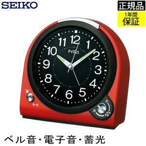 『SEIKO セイコー 置時計』 目ざまし時計 目覚まし時計 置き時計 スイープ秒針 連続秒針 ほとんど音がしない 静か アラーム 電子音 ベル音 蓄光 二度寝防止 スヌーズ 卓上 アナログ 見やすい
