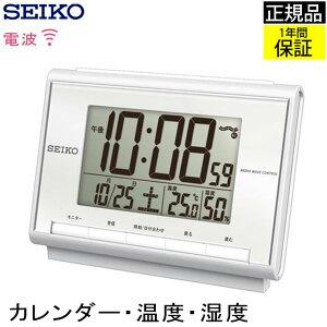 『SEIKO セイコー 置時計』 目覚まし時計 電波目覚まし時計 目ざまし時計 電波時計 電波置き時計 電波置時計 置き時計 カレンダー 温度 湿度 温度計 湿度計 温湿度計 デジタル 液晶 おしゃれ