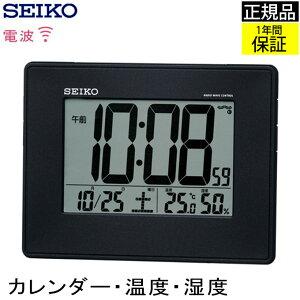 『SEIKO セイコー 掛置時計』 電波目覚まし時計 電波時計 目ざまし時計 電波掛け時計 電波掛時計 掛け時計 壁掛け時計 壁掛時計 電波置き時計 カレンダー 温度計付き 湿度計 温湿度計 デジタ