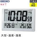 『SEIKO セイコー 掛置時計』 見やすい液晶! 電波時計 電波掛け時計 電波掛時計 掛け時計 壁掛け時計 壁掛時計 電波置き時計 電波置時計 置き時計 温度...