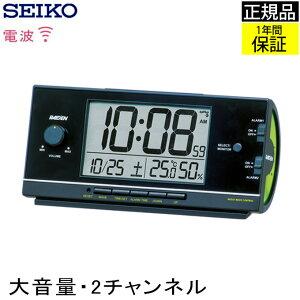 『SEIKO セイコー 置時計』 電波目覚まし時計 大音量が特徴! 目覚まし時計 目ざまし時計 電波時計 電波置き時計 置き時計 大音量 大きな音 温度計 湿度計 温湿度計 デジタル アラーム ライト