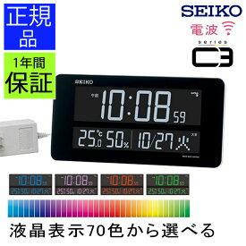 グラデーション可能! 『SEIKO セイコー 掛け置き時計 LED』 電波時計 掛け時計 おしゃれ デジタル時計 LED 大型 電波置き時計 電波置時計 電波掛け時計 壁掛け時計 大きい カレンダー 温度 湿度 引っ越し祝い 見やすい 新築祝い ホワイトLED 白色LED 小学校