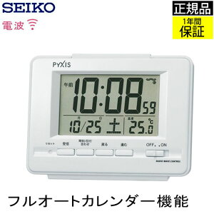 『SEIKO セイコー 置時計』 デジタル時計 置き時計 電波時計 電波置き時計 電波置時計 目覚まし時計 目ざまし時計 めざまし時計 スヌーズ 二度寝防止 ライト 点灯 カレンダー 温度計付き 見や
