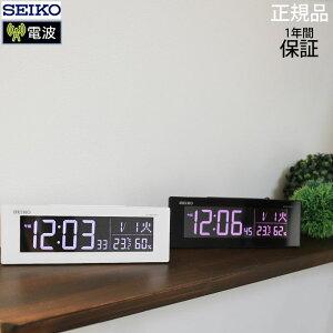 グラデーション可能!『SEIKO セイコー 置時計 LED』 おしゃれ 置き時計 電波時計 led デジタル時計 目覚まし時計 おしゃれ 目覚し時計 目ざまし時計 スヌーズ 温度 湿度 引っ越し祝い 入社祝い