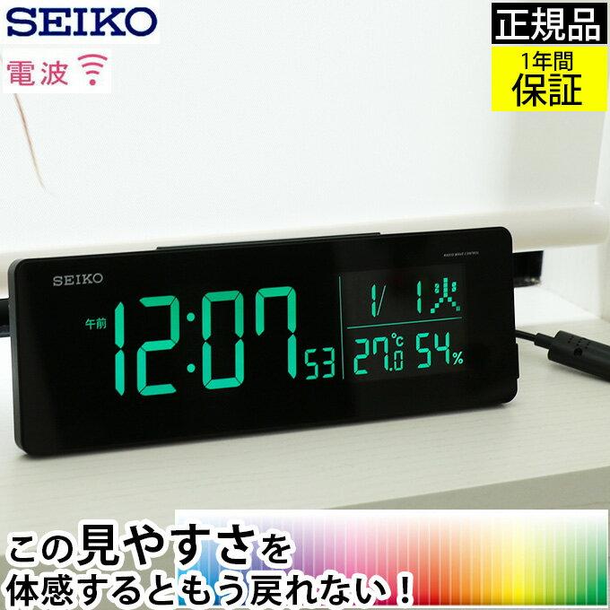 グラデーション可能! 『SEIKO セイコー 置時計 LED』 置き時計 おしゃれ 電波時計 led デジタル時計 置き時計 目覚まし時計 おしゃれ 電波時計 デジタル 目ざまし時計 スヌーズ 温度 湿度 引っ越し祝い 見やすい 小学校 入学祝い 男の子 ブラック